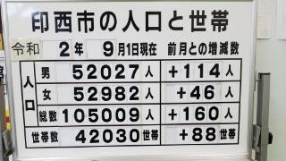 16004305730200.jpg
