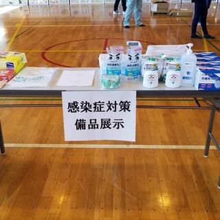 20211024−内野防災訓練4.jpg